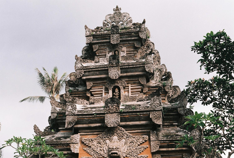 Bali on Film (35mm)